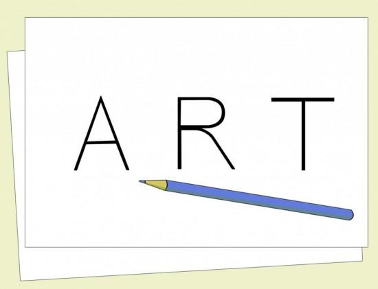 Где и когда учиться рисовать (2)