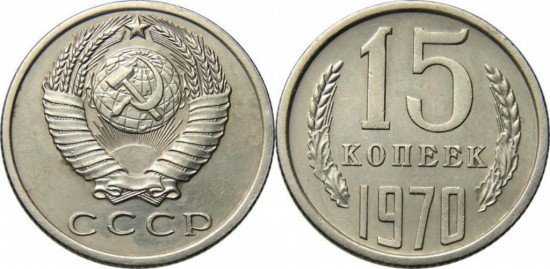 Изучаем историю – по … монетам