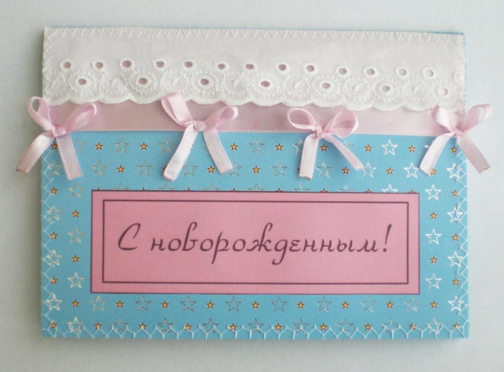 Как подписать открытку для новорожденного 371